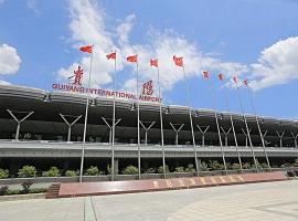 贵阳市龙洞堡国际机场二期