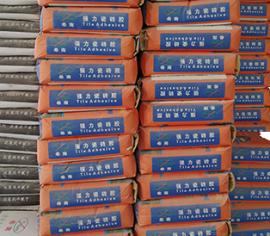 """贵州防水材料为您介绍防水材料进场时,如何做到""""望、闻、问、切"""""""